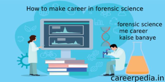 forensic science me career