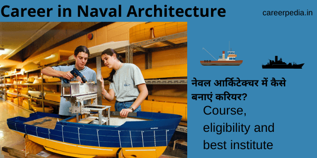 Career in Naval Architecture