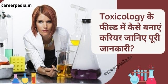 career in Toxicologist Education qualification, career scope, salary, & more